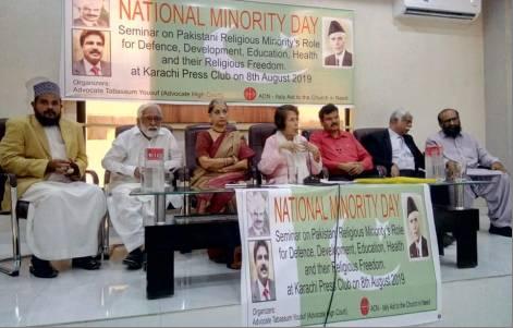 Đức Hồng Y Coutts nói trong Ngày Tôn giáo Thiểu số: ''Hãy đối xử với chúng tôi như công dân Pakistan, bình đẳng với người khác''
