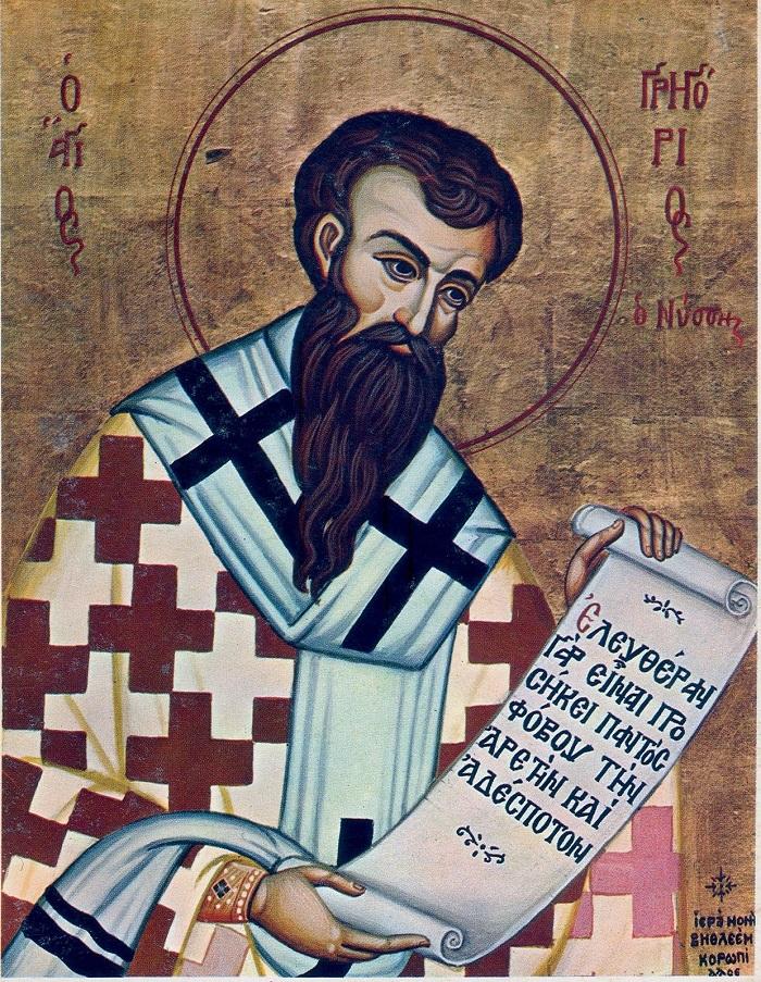 Thánh Grêgôriô ở Nyssa (330-395)