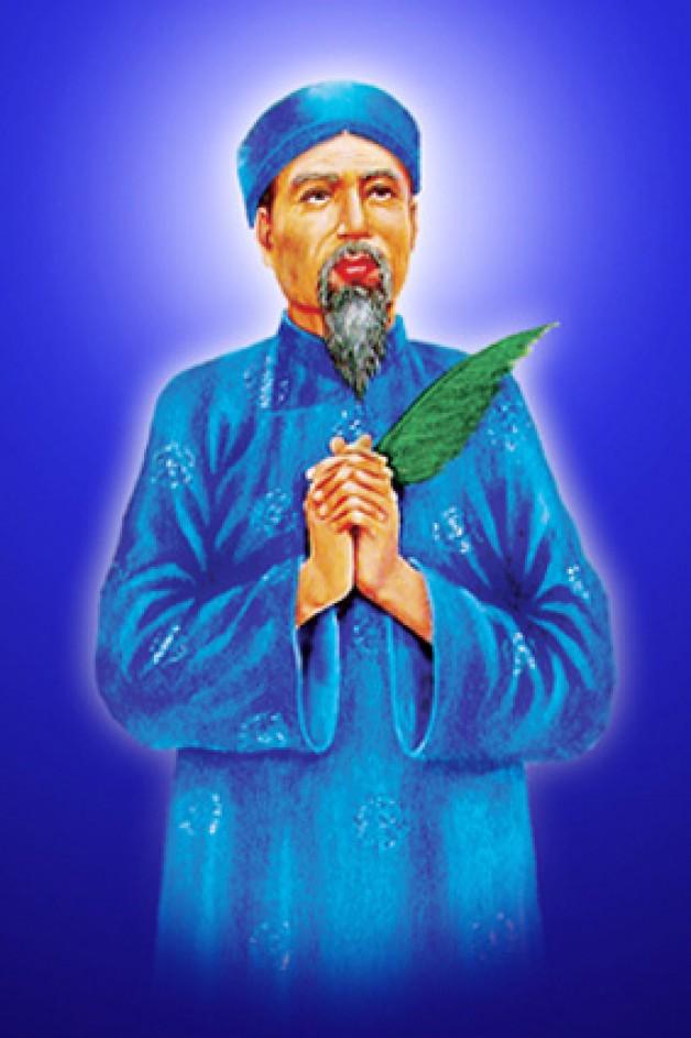 Ban mục vụ Quới Chức Giáo phận Vĩnh Long: Thư mời