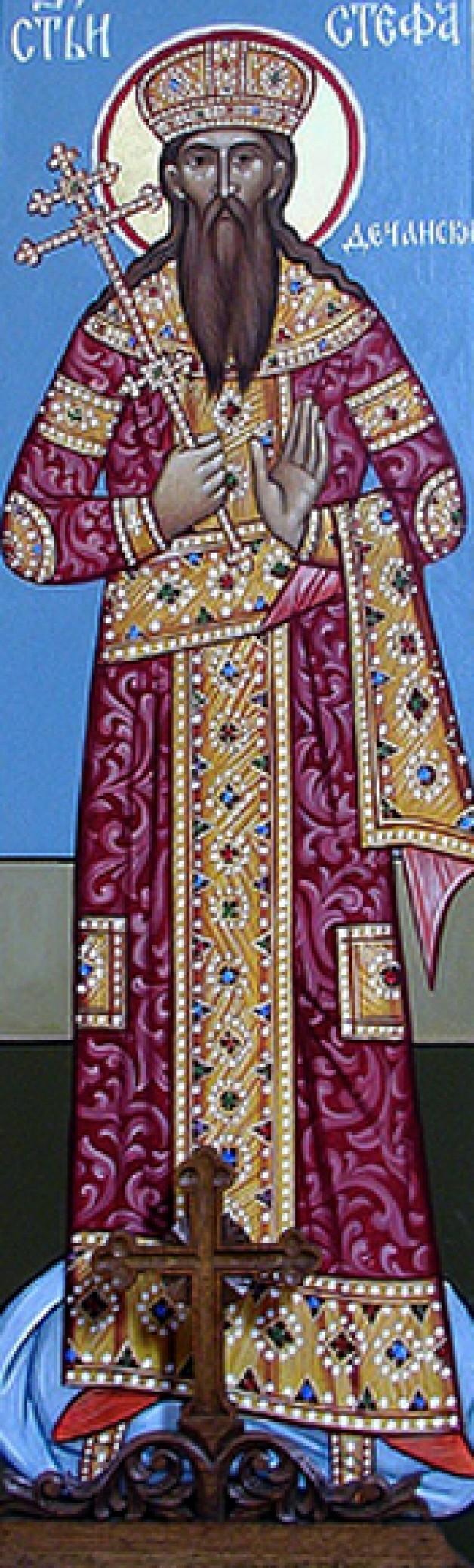 Thánh Grêgôriô Nyssê,