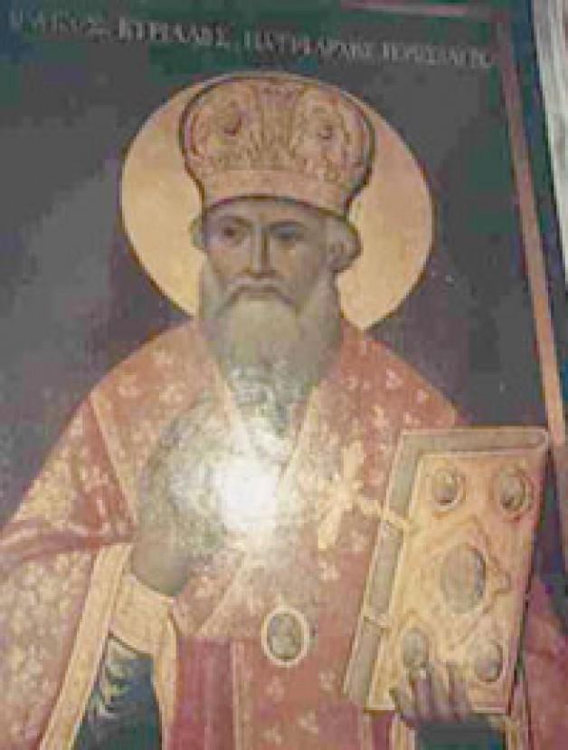 Thánh Cyrillôâ