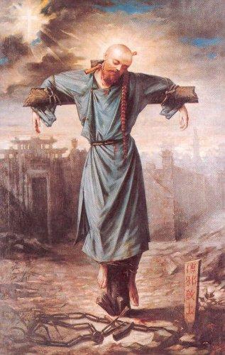Thánh John Gabriel Perboyre (1802-1840)