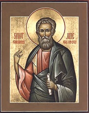 Thánh Simon và Thánh Giu-đê (Jude)