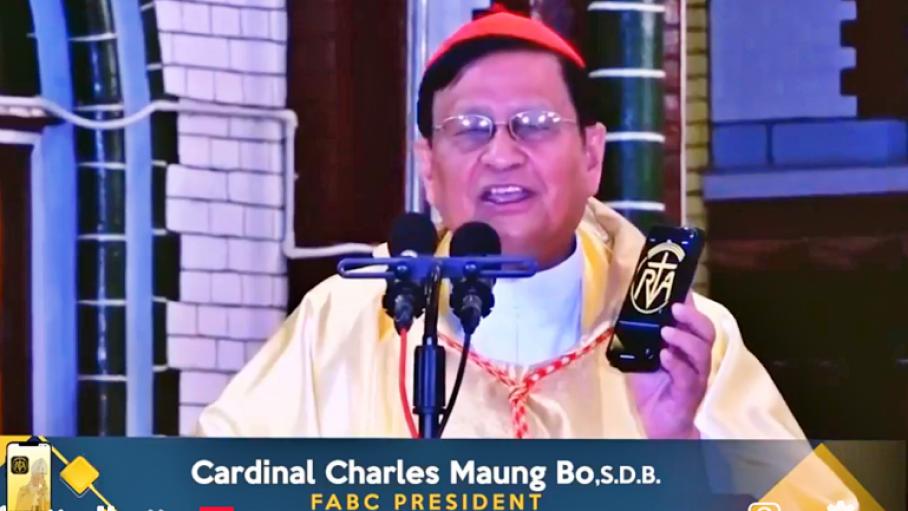 cardinalborvamobileapp