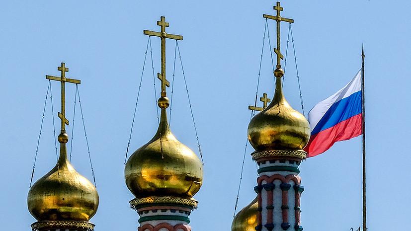 Chính thống Nga không chấp nhận đề nghị ngày Phục sinh duy nhất