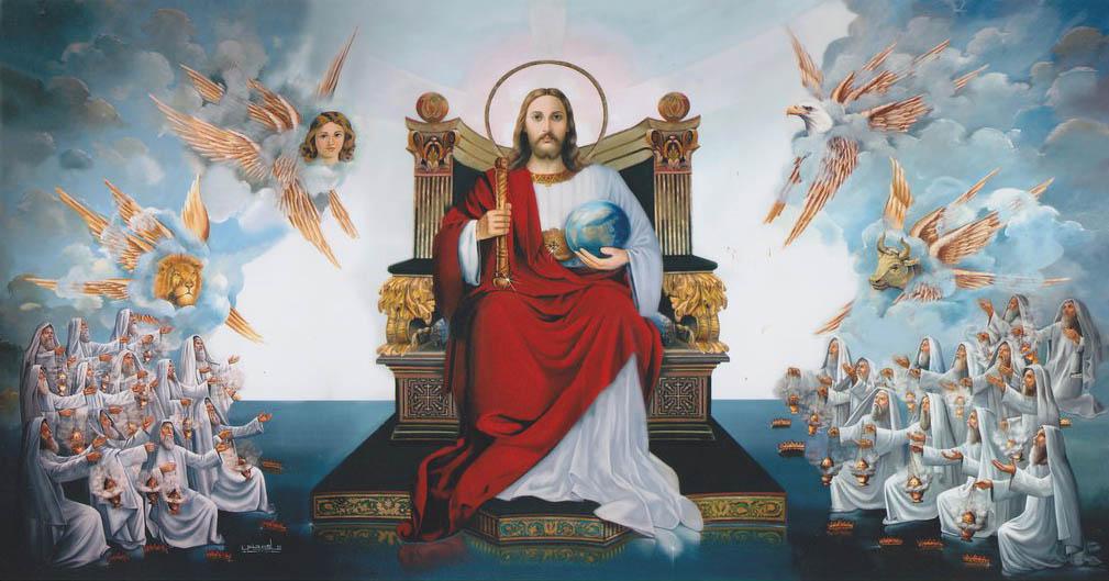 """Danh thánh """"Giêsu"""" nghĩa là gì?"""