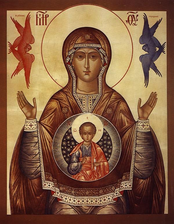 Đức Mẹ có cần cố gắng để đạt được phúc Thiên Đàng không?