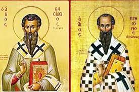 Giám mục Basiliô Cả