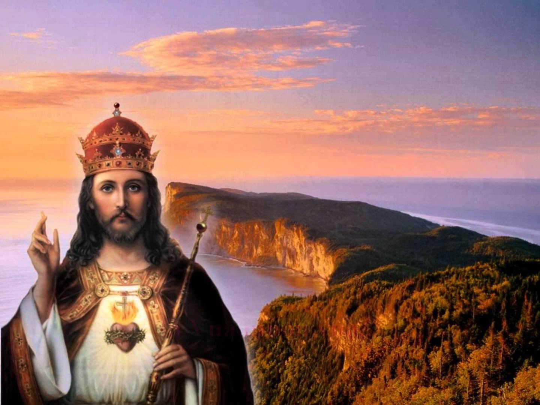 Lễ Chúa Giêsu Vua vũ trụ