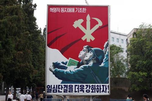 Linh mục nhân chứng kể về sự bách hại Kitô hữu ở Bắc Hàn