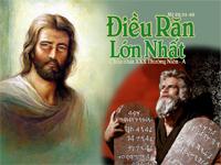 Lời nguyện tín hữu – Chúa Nhật 30 Thường niên_A