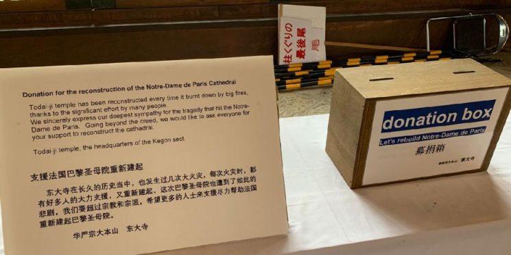 Một ngôi chùa ở Nhật huy động quyên góp cho Nhà thờ Đức Bà