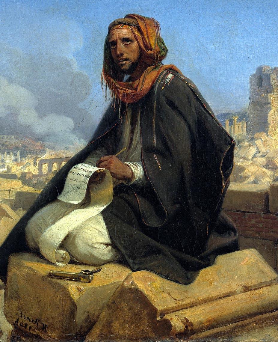 Ngôn Sứ Giêrêmia và đôi dòng tâm sự
