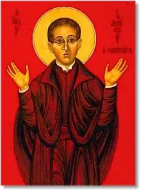Thánh Aloysius Gonzaga