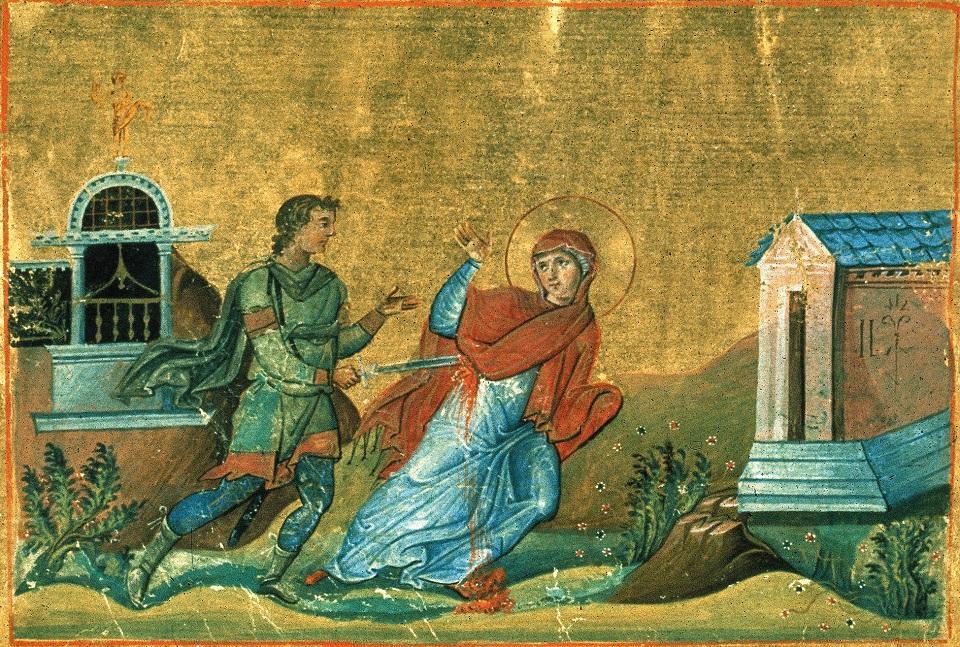 Thánh Anysia (c. 304)