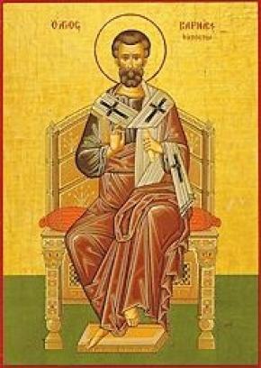 Thánh Barnabas (thế kỷ thứ nhất)