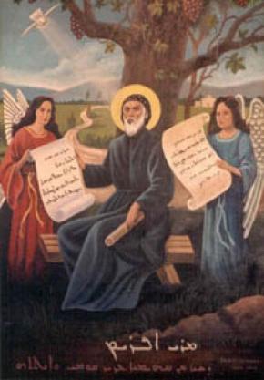 Thánh Ephrem (306-373)