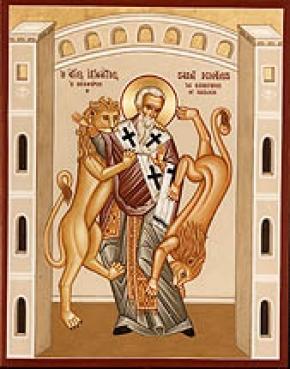Thánh Ignatius ở Antioch (c. 107?)