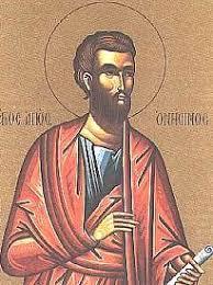 Thánh Ônêsimô